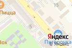 Схема проезда до компании Торговая компания в Георгиевске