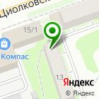Местоположение компании Никита