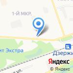 Белоснежка на карте Дзержинска