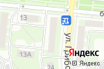 Схема проезда до компании Альтаир в Дзержинске