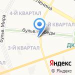 Альтаир на карте Дзержинска