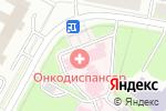 Схема проезда до компании Онколог в Дзержинске
