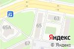 Схема проезда до компании Продукты для Вас в Дзержинске