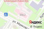 Схема проезда до компании Нижегородский областной онкологический диспансер в Дзержинске