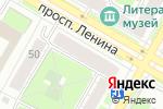 Схема проезда до компании Ирис в Дзержинске