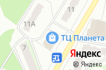 Схема проезда до компании НОФ в Дзержинске