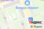 Схема проезда до компании Восход в Дзержинске