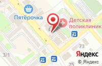 Схема проезда до компании NatAlina в Георгиевске