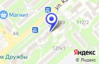Схема проезда до компании ПАРИКМАХЕРСКАЯ БЕРЕЗКА в Георгиевске