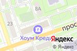 Схема проезда до компании Karcher в Дзержинске