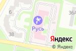 Схема проезда до компании Лилия в Дзержинске