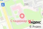 Схема проезда до компании Городская детская больница №8 в Дзержинске