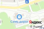 Схема проезда до компании Сеть мастерских по ремонту обуви в Дзержинске