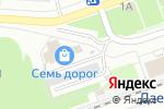 Схема проезда до компании Добрая шаурма в Дзержинске