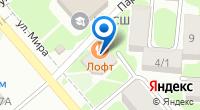 Компания Diadem на карте