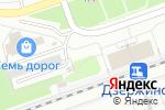 Схема проезда до компании Теле2-Нижний Новгород в Дзержинске