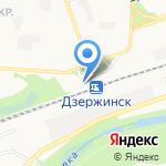 Быстроденьги на карте Дзержинска