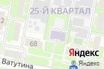 Схема проезда до компании Детский сад №62 в Дзержинске