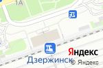 Схема проезда до компании Магазин по продаже фастфудной продукции в Дзержинске