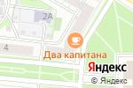 Схема проезда до компании МДМ Банк в Дзержинске