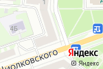 Схема проезда до компании Полюс в Дзержинске