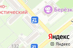 Схема проезда до компании Афина в Георгиевске