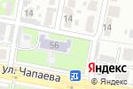 Схема проезда до компании Детский сад №102 в Дзержинске