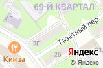 Схема проезда до компании Нижегородский областной центр крови им. Н.Я. Климовой в Дзержинске