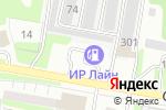 Схема проезда до компании АЗС №263 в Дзержинске
