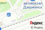 Схема проезда до компании Фрегат в Дзержинске
