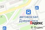 Схема проезда до компании Сеймовская в Дзержинске