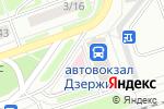 Схема проезда до компании Сеть продуктовых магазинов в Дзержинске