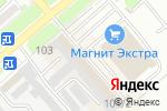 Схема проезда до компании Для милых дам в Георгиевске