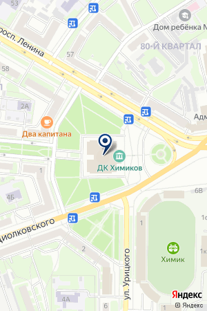 РЕГИОНАЛЬНЫЙ ИНФОРМАЦИОННЫЙ ЦЕНТР КОНСУЛЬТАНТ ПЛЮС на карте Дзержинска