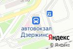 Схема проезда до компании Пилюля в Дзержинске