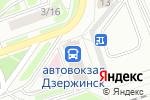 Схема проезда до компании Магазин продуктов в Дзержинске