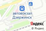 Схема проезда до компании Медок в Дзержинске