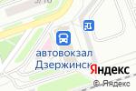 Схема проезда до компании Кафе-закусочная в Дзержинске