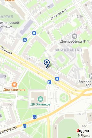 НОТАРИУС ПЕРЕСЫПИНА И.А. на карте Дзержинска