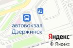 Схема проезда до компании Киоск по продаже фруктов и овощей в Дзержинске
