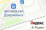 Схема проезда до компании Встреча в Дзержинске
