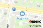 Схема проезда до компании Торговый Дом Дзержинскхлеб в Дзержинске