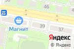 Схема проезда до компании Спасибо в Дзержинске