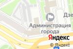 Схема проезда до компании Город в Дзержинске