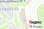 Схема проезда до компании ЯнаМОРЕ в Дзержинске