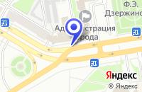 Схема проезда до компании WEB-PROFF в Дзержинске