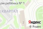 Схема проезда до компании Автопрокат в Дзержинске