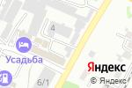 Схема проезда до компании Усадьба в Георгиевске