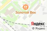 Схема проезда до компании Aristo в Георгиевске
