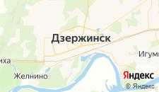 Гостиницы города Дзержинск на карте